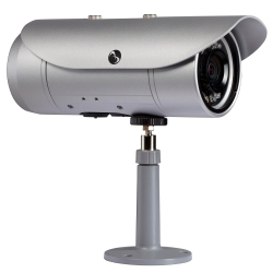 IP bullet security camera
